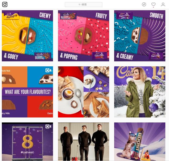cadbury あなたのビジネスのInstagramスタイルを作成する方法
