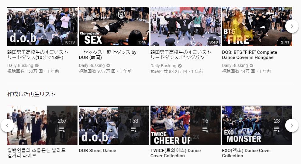 daily-busking 日本語を話さないYouTubeユーザーにアプローチする方法 (1)