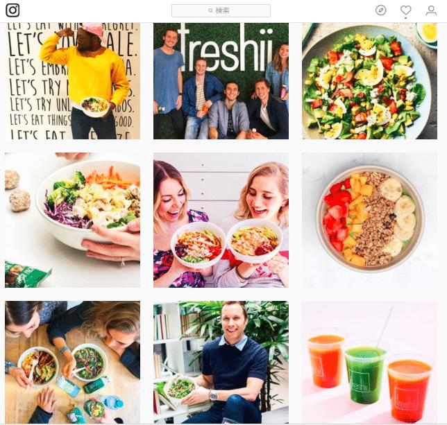 freshii-instagram あなたのビジネスのInstagramスタイルを作成する方法