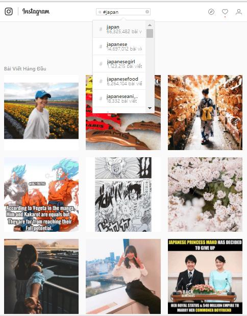 hastag-japan Instagramロケーションストーリーとハッシュタグストーリー:マーケティング担当者が知る必要があるもの