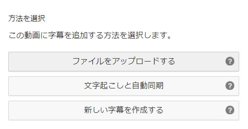 youtube-cc-1 日本語を話さないYouTubeユーザーにアプローチする方法 (1)