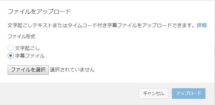 youtube-cc-2 日本語を話さないYouTubeユーザーにアプローチする方法 (1)