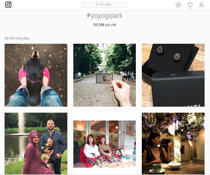 yoyogi-park Instagramロケーションストーリーとハッシュタグストーリー:マーケティング担当者が知る必要があるもの