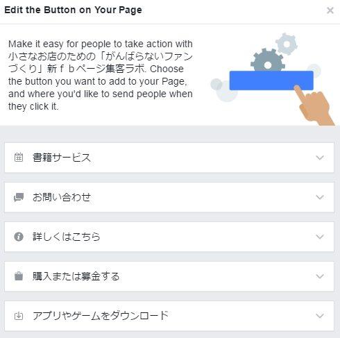 CTAs-choose-a-button ソーシャルメディアを通じてより多くの製品を売る5つの方法