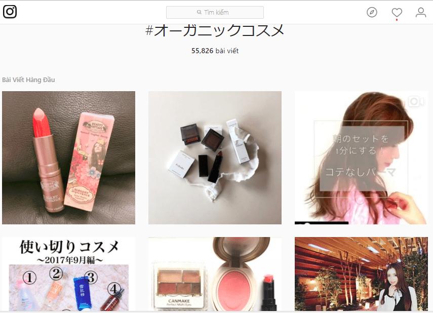 inssta-hastag-organic-cosmetic 成功した社会的影響力マーケティングキャンペーンへの6つのステップ